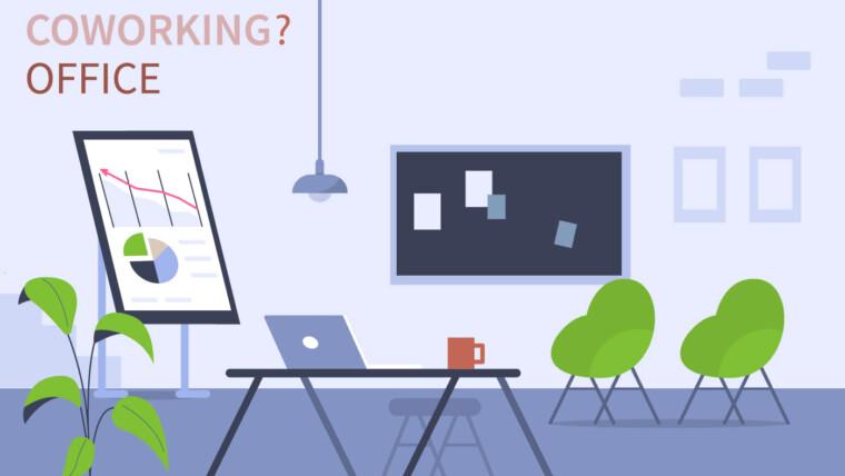 Vorteile von Einzelbüros gegenüber Coworking-Spaces